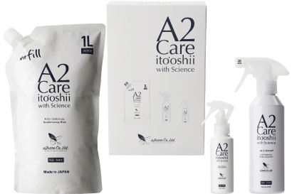A2Careセット